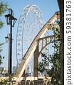 Ferris Wheel and Kossuth Bridge in Gyor, Hungary 59381763