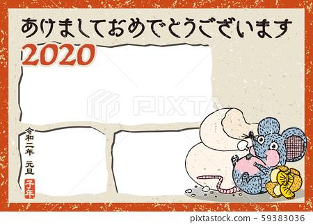 """2020年新年賀卡模板""""調皮的老鼠相框3張照片"""" 59383036"""