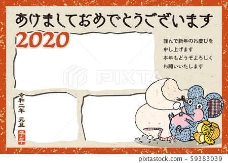 """2020 New Year's card template """"Naughty Mouse Photo Frame Photographs 3"""" Akemi, with Japanese annotations 59383039"""