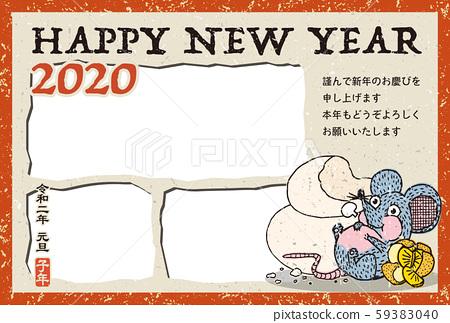 """2020 연하장 템플릿 """"장난 쥐 액자 사진 3 장""""HNY 일본어 添え書き있는 59383040"""