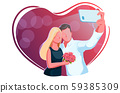 Beautiful young couple taking selfie on date. Valentine day, guy and girl with roses make relfie on 59385309
