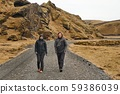 Hiking in Iceland 59386039