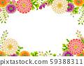 日式花框水平位置 59388311