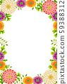日式花框垂直位置 59388312