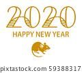 2020鼠標圖標和英語-新年賀卡材料 59388317