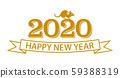 2020年英語新年橫幅材料 59388319