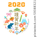 2020年新年快樂日式圓形剪貼畫-新年賀卡材料 59388321