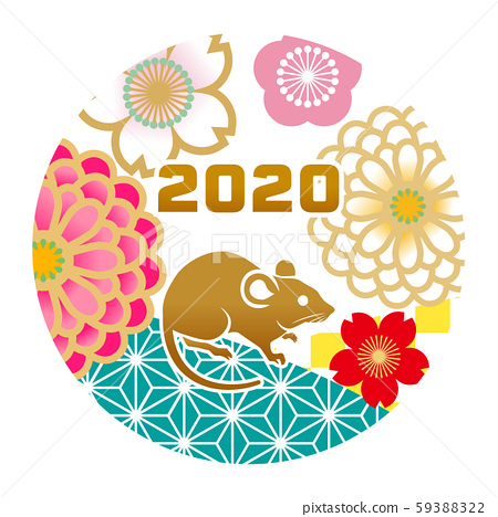 2020年鼠標和日本花卉圖案圓形剪貼畫-新年賀卡材料 59388322