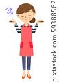Worried housewife 59388562
