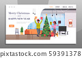 couple holding gift present boxes merry christmas happy new year holiday celebration concept man 59391378