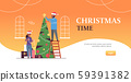 couple decorating christmass tree merry xmas happy new year holiday celebration concept african 59391382