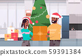 couple holding gift present box merry christmas happy new year holiday celebration concept man woman 59391384