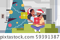 couple holding gift boxes merry christmas happy new year holiday celebration concept man woman 59391387
