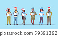 mix race people reading books merry christmas happy new year holiday celebration concept men women 59391392