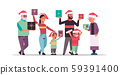 multi generation family with gift present boxes standing together merry christmas happy new year 59391400
