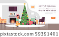 woman holding gift present box merry christmas happy new year holiday celebration concept girl in 59391401
