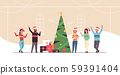 people celebrating merry christmas and happy new year holiday celebration eve party concept men 59391404