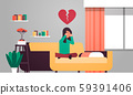 heartbroken woman in depression sitting on couch and crying life crisis break up divorce betrayal 59391406