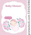 베이비 샤워 등 아기의 축하 카드 일러스트 디자인 59392086