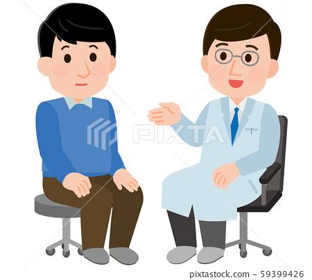 의사 진찰 상담 남성 일러스트 59399426