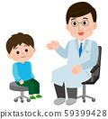 醫生檢查諮詢男人的插圖 59399428