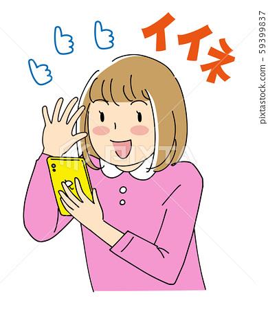 Smartphone woman 59399837