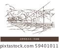 เมืองมัตสึโมโตะจังหวัดนากาโน่ / คัปปาบาชิ 59401011