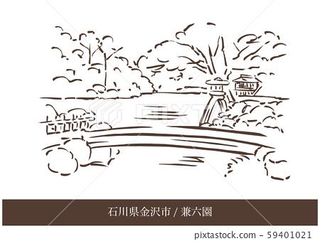 Ishikawa Prefecture Kanazawa City / Kenrokuen 59401021