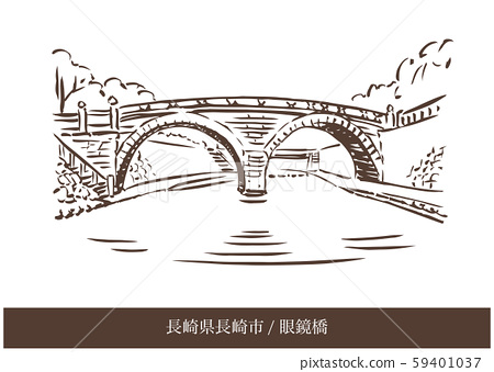 Nagasaki City, Nagasaki Prefecture / Meganbashi 59401037