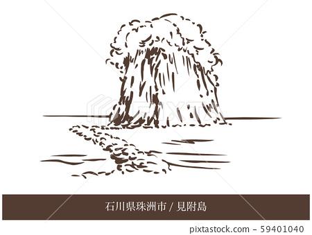 이시카와 현 스즈시 / 見附島 59401040