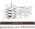 广岛县尾道市/尾道市 59401050