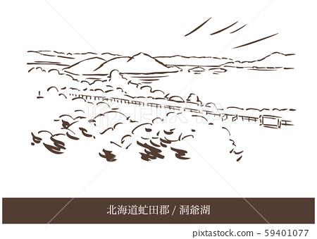 北海道蘆田郡/洞爺湖 59401077