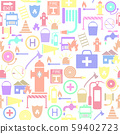 firefighter seamless pattern background icon. 59402723