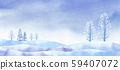 Fantastic plain on a sunny winter day, watercolor illustration 59407072