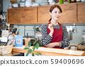 Cafe image 59409696