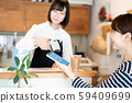 Cafe image 59409699