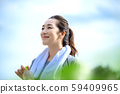 女性訓練運動補水 59409965