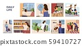 Woman activities scenes. Cartoon hand drawn young girl character leisure, work and routine. Vector 59410727