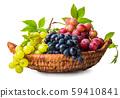 Grape in wicker basket 59410841