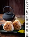 Yaki-Onigiri, japanese rice balls with soy sauce 59412064
