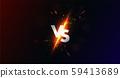 Versus - image blank. VS 59413689
