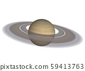 Planet Saturn of solar system isolated. Elements 59413763
