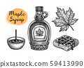 Maple syrup set 59413990