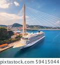 Aerial view of cruise ship and beautiful bridge in Dubrovnik, Croatia 59415044