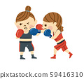 拳擊女性 59416310