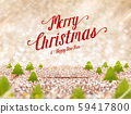 Merry Christmas and happy new year text floating 59417800