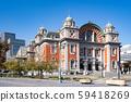 오사카시 중앙 공회당 59418269