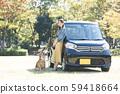 柴犬和妇女驱动器 59418664
