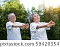 Happy Asian senior couple exercise. 59420354