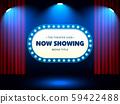 Cinema Movie Theater Retro Sign on red curtain with spotlight illuminated vector Illustration 59422488